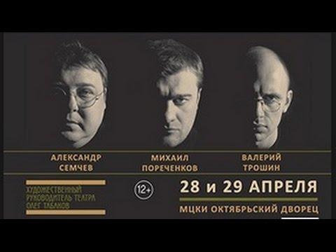 Террорист Пореченков собрался на гастроли в Киев!