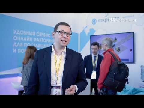 Виктор Вернов, генеральный директор Открытие.Факторинг