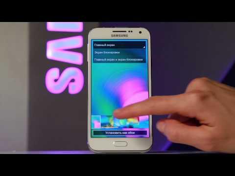 Как установить на экран телефона самсунг