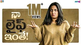Video Naa Life Inthe - The Pessimist    Mahathalli MP3, 3GP, MP4, WEBM, AVI, FLV Januari 2019