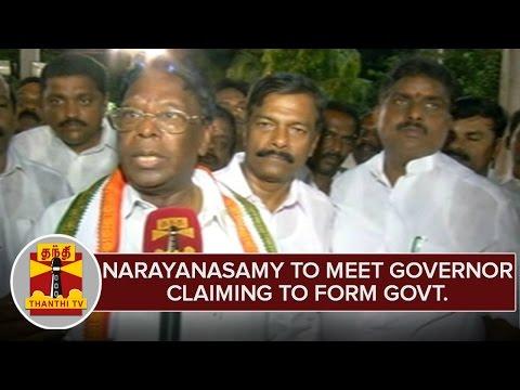 Puducherry-CM-V-Narayanasamy-To-Meet-Governor-Kiren-Bedi-Claim-To-Form-Government