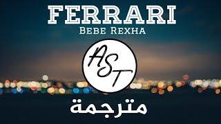 Bebe Rexha - Ferrari | Lyrics Video | مترجمة