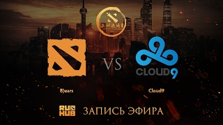 B)ears vs Cloud9, DAC 2017 EU Quals, game 1 [V1lat, Faker]