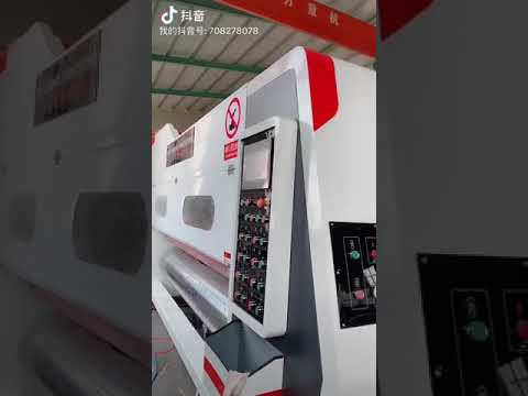 LJRC-1628 HD PRINTING MACHINE VIDEO
