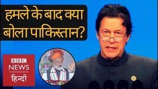 Balakot: Indian air strikes target militants in Pakistan, Shah Mehmood Qureshi responds
