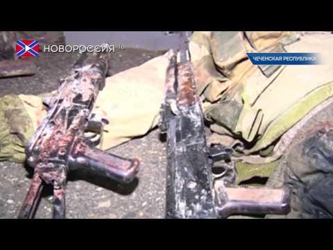 Масштабная спецоперация в Чечне - DomaVideo.Ru