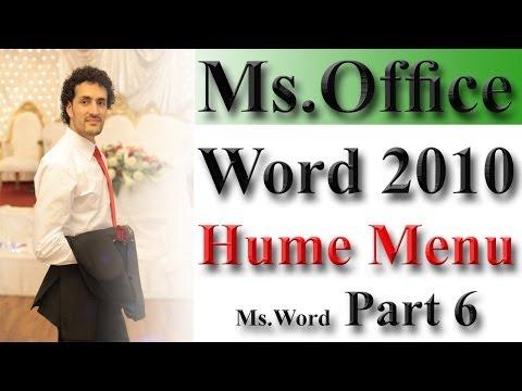 Ms Office 2010 Word Part 6) Home Menu in Dari / Farsi Omar Akbari