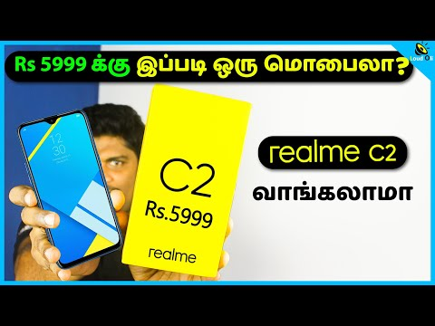 Realme C2 Unboxing, Quick Review in Tamil - Loud Oli Tech