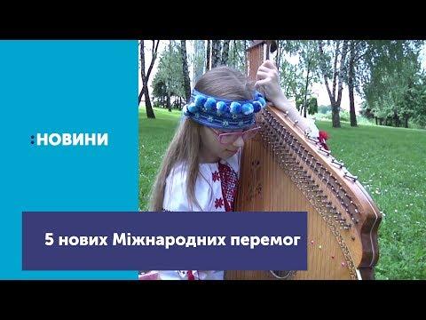 Житомирянка, наймолодша композиторка України отримала 5 нових Міжнародних перемог