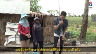 Jai Tow Gan Episode 16 - Thai TV Show