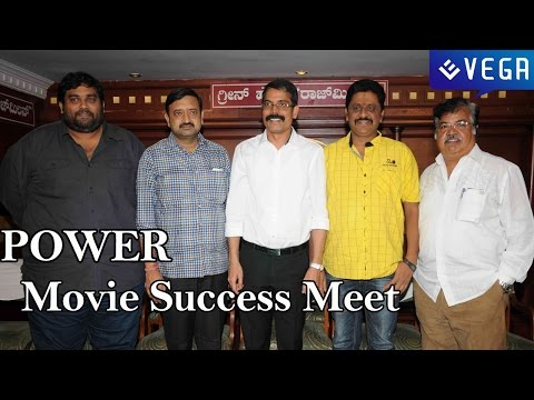 Power Movie Success Meet