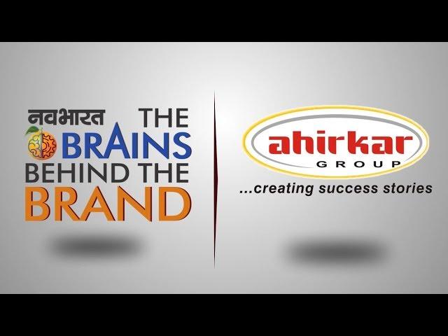 Ahirkar Group, हर क्षेत्र में काम कर रहा अहि..