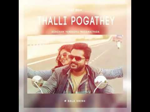 Video Aym Thalli pogathey nice bgm download in MP3, 3GP, MP4, WEBM, AVI, FLV January 2017