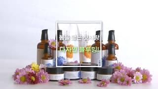 video thumbnail All Natural Blooming Lifting Eye Cream youtube