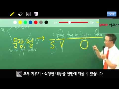 Video of 에듀스파M
