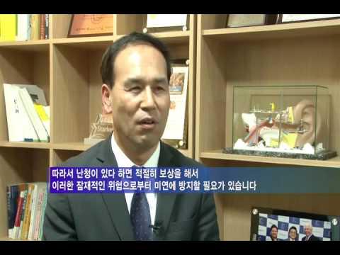내외경제TV ' 강소 기업의 힘' - 스타키그룹