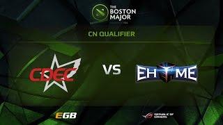 CDEC vs EHOME.X, Boston Major CN Qualifiers