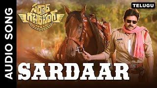 Sardaar Gabbar Singh Title song audio - Pawan Kalyan, Devi Sri Prasad