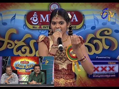 Padutha Theeyaga   ?????? ?????   22nd September 2014 23 September 2014 04 AM
