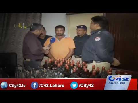 (الکوحل کی اسمگلنگ کے خلاف لاہور پولیس کا آپریشن)سٹی انوسٹیگیشن سیل،16ستمبر2016