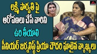 Video Senior Journalist Priya Chowdary Comments Over Allegations on Lakshmi Parvathi | Sr NTR | Mirror TV MP3, 3GP, MP4, WEBM, AVI, FLV April 2019