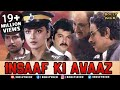 Video: Insaaf Ki Awaaz - Hindi Movies 2014 Full Movie | Bollywood Movies 2014 Full Movie New