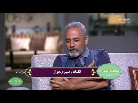 """هكذا علق صبري فواز على مشهد """"التحرش"""" في مسلسل """"رمضان كريم"""""""