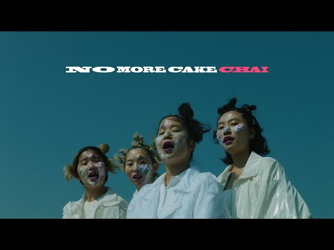 , title : 'CHAI - NO MORE CAKE - Official Music Video (subtitled)'