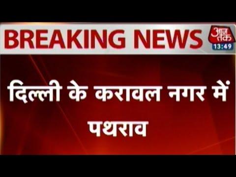 Delhi sex racket: Angry local pelt stones at cops 02 September 2014 04 PM