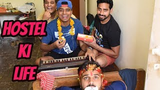 Video Hostel Ki Life - Amit Bhadana MP3, 3GP, MP4, WEBM, AVI, FLV Oktober 2017