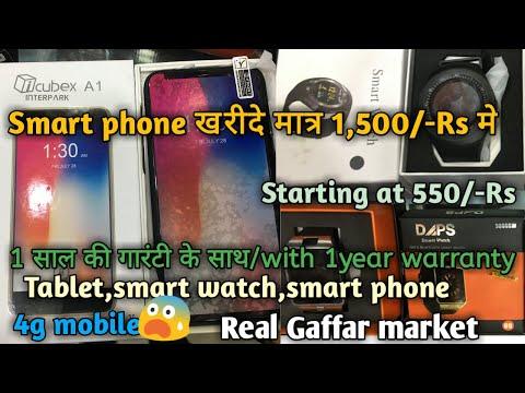 Smart phone, smart watch, tablets wholesale market, Gaffar market, Karol bagh, Delhi