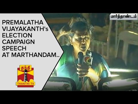 Premalatha-Vijayakanths-Election-Campaign-Speech-at-Marthandam--Thanthi-TV