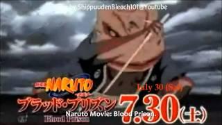 Nonton Naruto Shippuden Movie 5:Blood Prison - Trailer 7 Film Subtitle Indonesia Streaming Movie Download