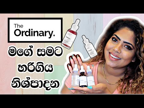 MY FAVORITE THE ORDINARY PRODUCTS