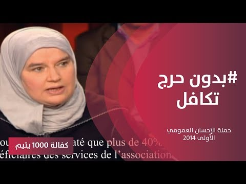bidoun haraj - sous titre français.