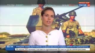 Эксперт: возможное объединение курдов воспринимают в Турции как угрозу