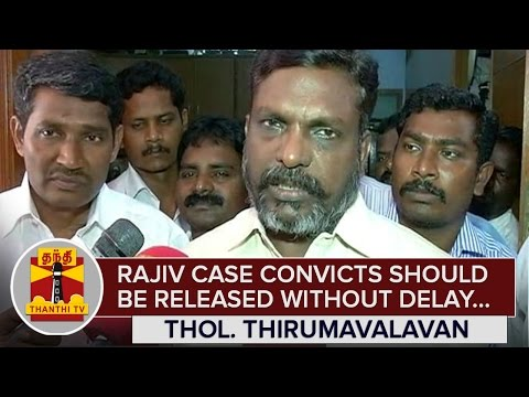 Rajiv-Case-Convicts-should-be-released-without-Delay--Thol-Thirumavalavan--Thanthi-TV