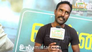 Raja at Chennai Ungalai Anbudan Varaverkiradhu Movie Team Interview