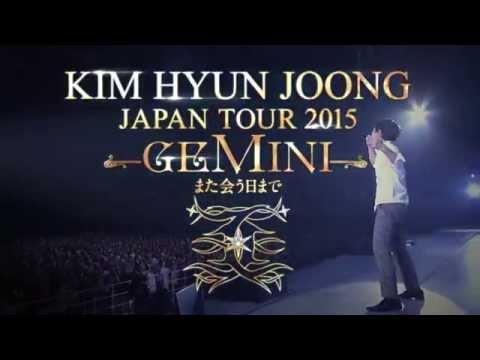 [News]Kim Hyun Joong's Ne…