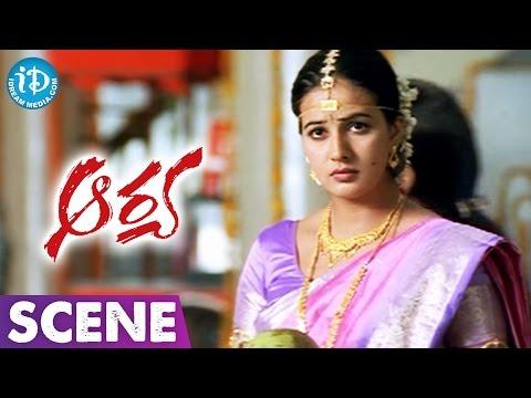 Video Arya Movie Scenes - Allu Arjun Fooling Anuradha Mehta || Siva Balaji || Sukumar || DSP download in MP3, 3GP, MP4, WEBM, AVI, FLV January 2017