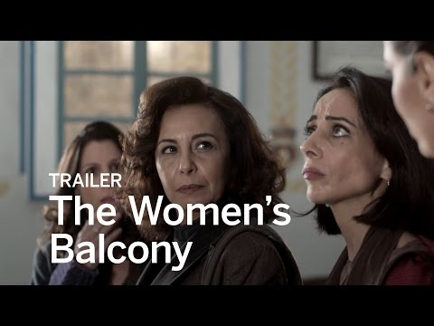 THE WOMEN'S BALCONY Trailer | Festival 2016