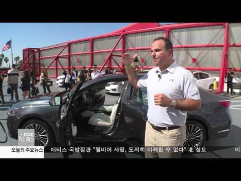 한인사회 소식 6.21.17 KBS America News