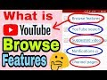 What is YouTube Browse features, YouTube search, Suggested videos, All Traffic Sources In Hindi 😊😊