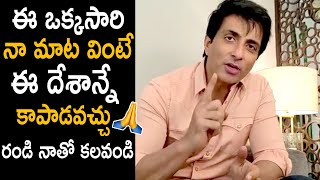 REQUEST VIDEO : Sonu Sood Request All Over Indian People | Sonu Sood Latest Video |