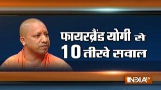 Download Video Watch: IndiaTV's Managing Editor Ajit Anjum asks 10 questions to Yogi Adityanath MP3 3GP MP4