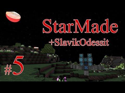 StarMade +SlavikOdessit  #5 - На публичном сервере