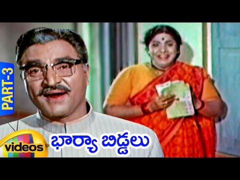 Bharya Biddalu Full Movie - Part 3/13 - Akkineni Nageswara Rao, Sridevi