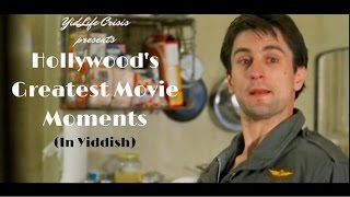 YidLife Crisis proudly presents some of the most iconic moments in Hollywood history - in Yiddish. You're welcome. Created by Jamie Elman & Eli Batalion ...