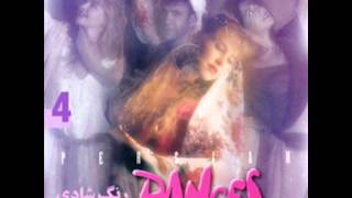 Raghs Irani - Renge Tehran |رقص ایرانی - رنگ تهران
