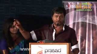 Urumeen Movie Press Meet Part 2
